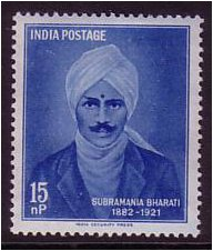 stamp of bharathy