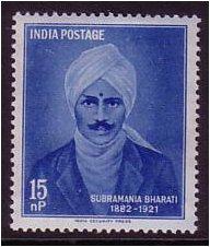 stamp of bharathy