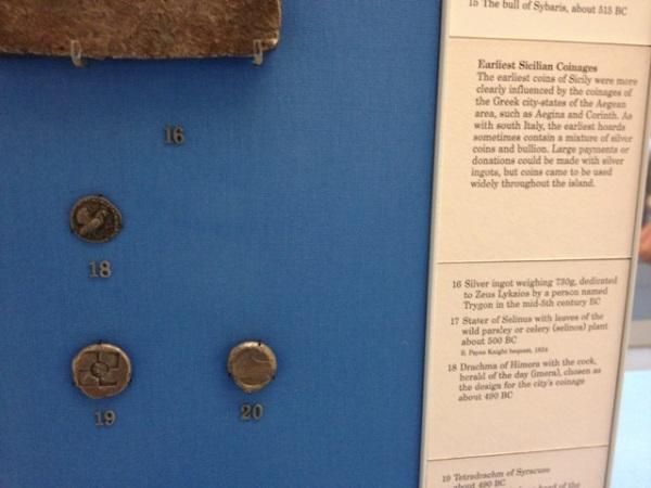 swastika coin