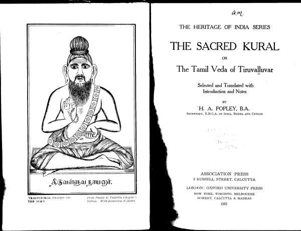 sacred kural