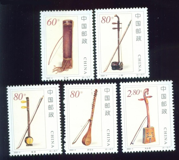 stamps music