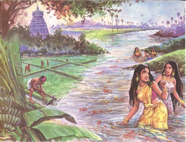 tamil aru