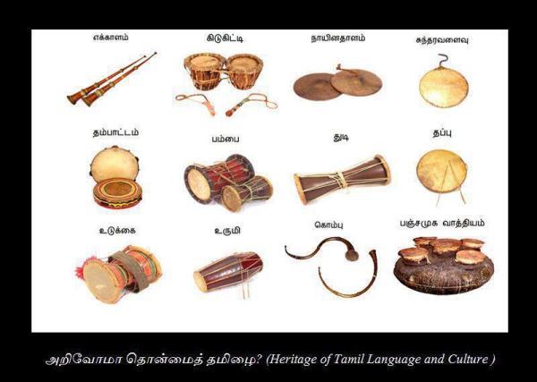 tamil instruments