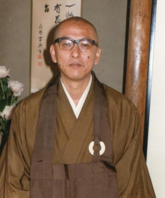 Soko-Morinaga