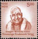 Thirumuruga-Kirubananda