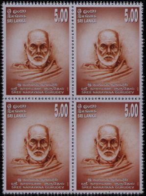 0003.sree narayana guru