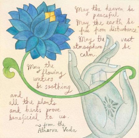 Atharva Veda Hymns | Tamil and Vedas