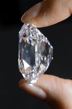archduke joseph diamond
