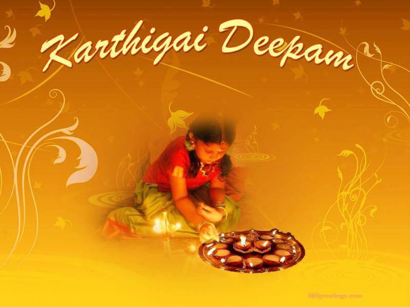 Kanchi Jagadguru on 'KARTHIGAI DEEPAM' (2/4)