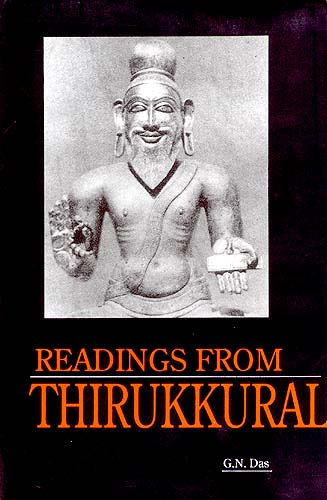 readings_from_thirukkural_idh158