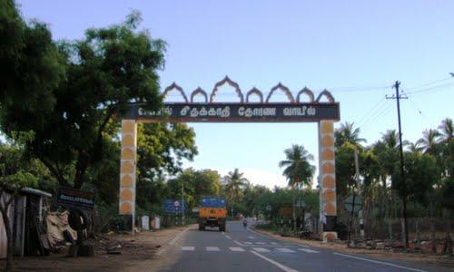 சீதக்காதி, தனசெகரன் போட்டோ