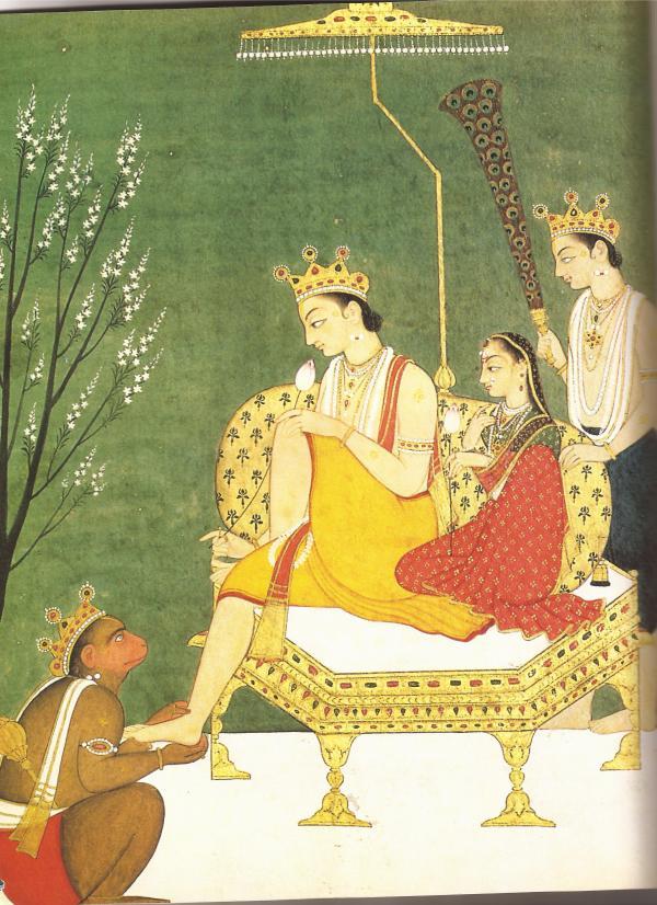 Ramayan 1