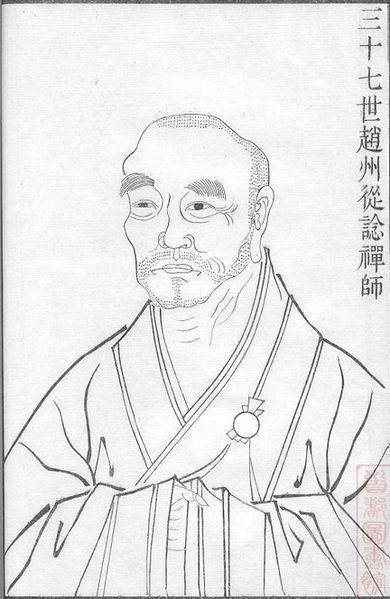 Zhaozhou