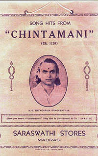 SaraswathiStores_Chintamani_label