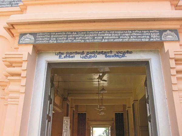 Sathya_gnana_sabha,_vadalur_3