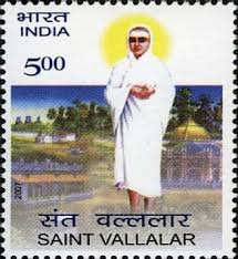 vallalr stamp