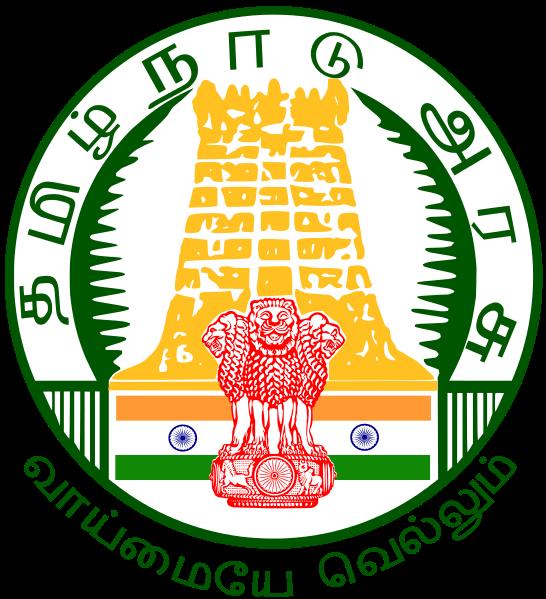 546px-TamilNadu_Logo.svg