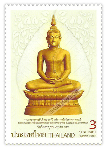 buddhaTH2012-978ST