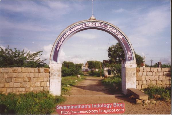 Thiruvathavur,December 1997-2