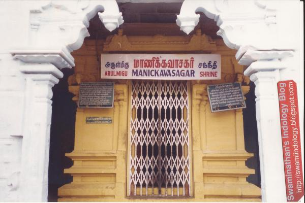 Thiruvathavur,December 1997-3
