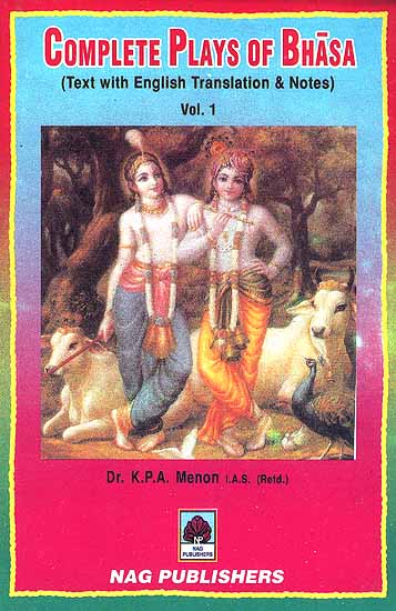 complete_plays_of_bhasa_text_with_english_translation_idg381