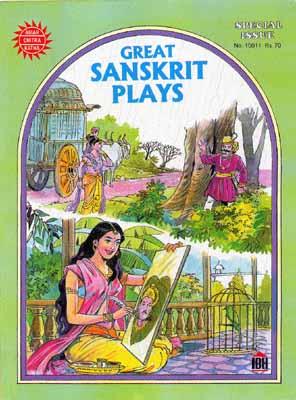 great_sanskrit_plays_ack19