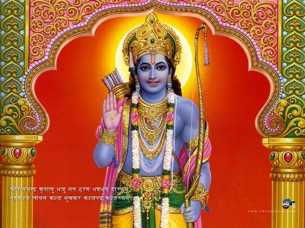 hindi rama