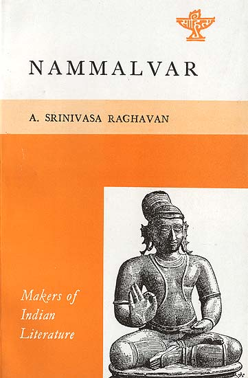 nammalvar__makers_