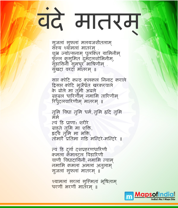 national-song-of-india