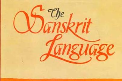 Paramacharya on Sanskrit | Tamil and Vedas