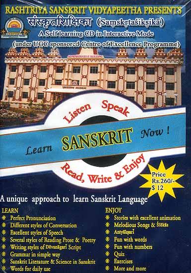 Sanskrit Of The Vedas Vs Modern Sanskrit: Paramacharya On Sanskrit