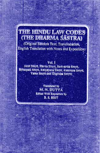 the_hindu_law_codes_the_dharma_