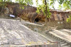 cave ramgarh