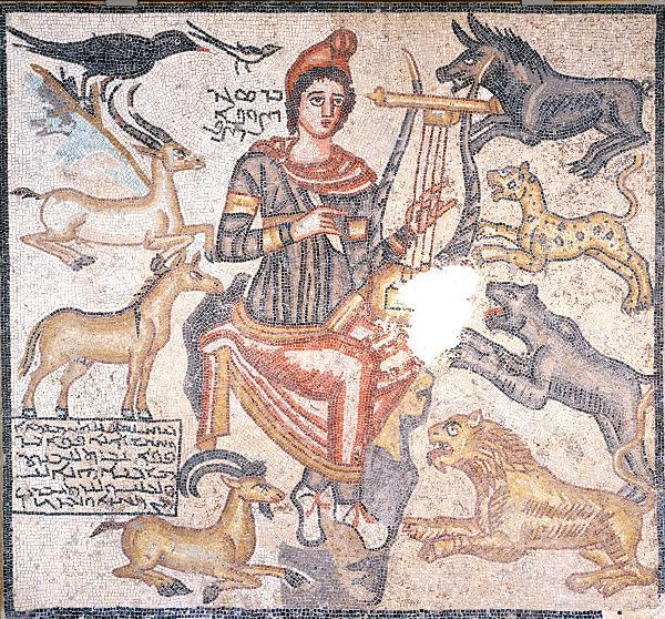 Roman_Orpheus_Taming_Wild_Animals