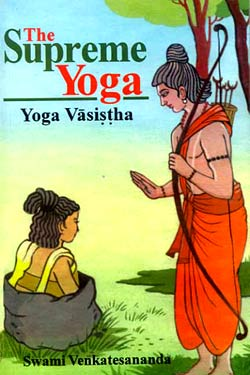 yoga-vasistha2
