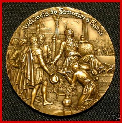 zomorin coin