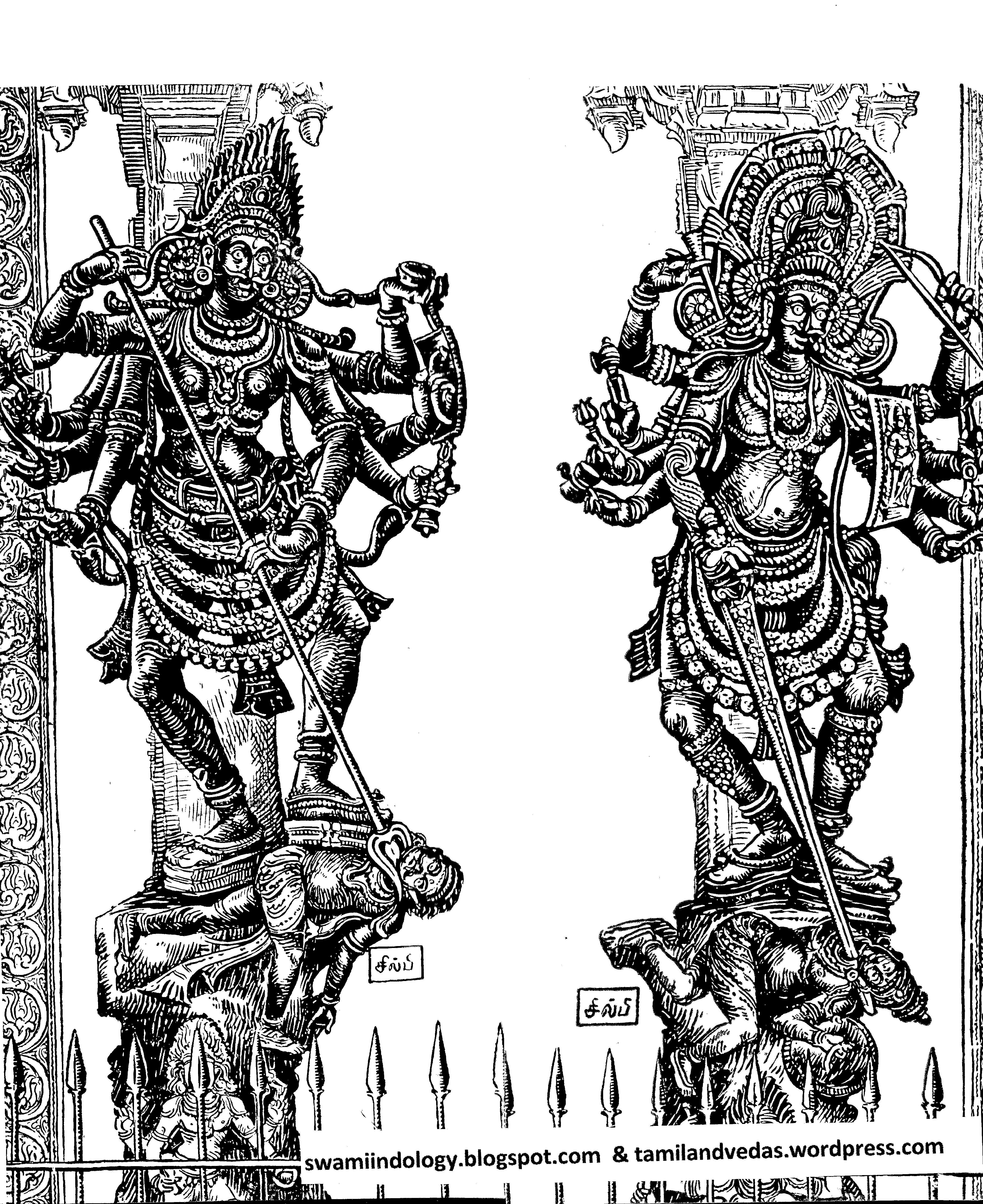 aghora and agni veerabhadra