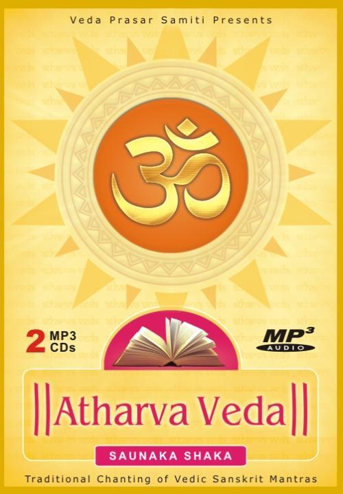 Talismans in Atharva Veda & Ancient Tamil Literature ...
