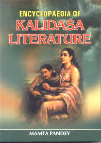 kalidas encyclopedia