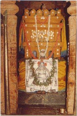rayaru-mantralaya
