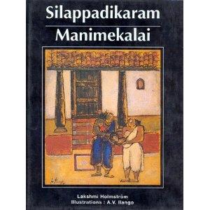 silambu book