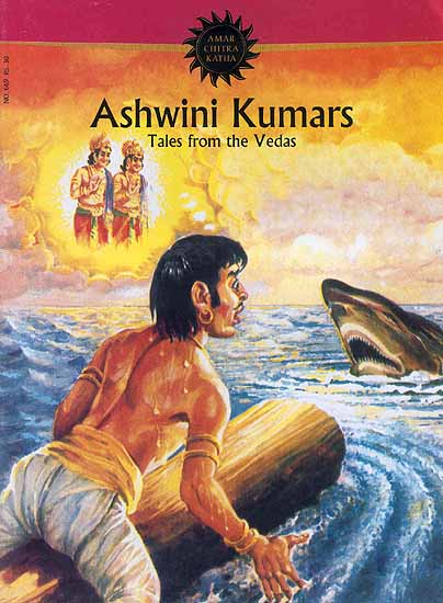 ashwini_kumars_tales_f
