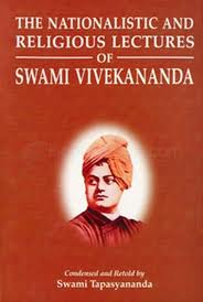 books on vivek