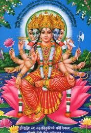 gayatri matha