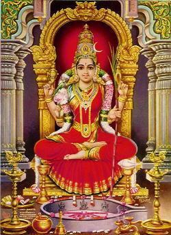 Lalitha-sahasra-nama-stotram_img_0
