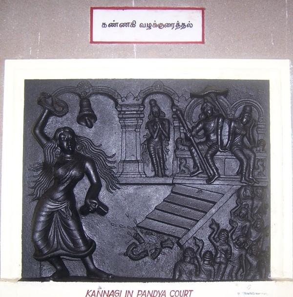 Puhar-KannagiInPandyaCourt