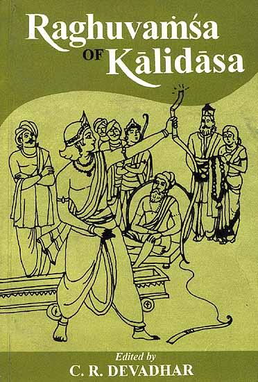 raghuvamsa_of_kalidasa