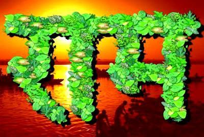ram green