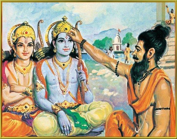 ram viswamitra
