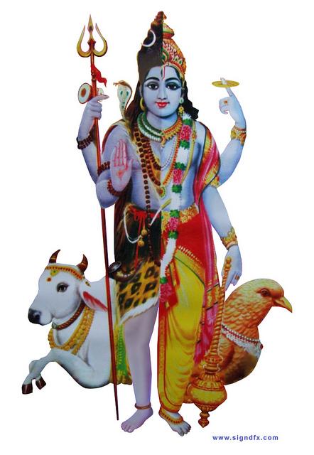 sankara narayana